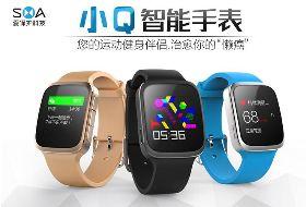 重磅來襲   小Q:  續航30天的心率智能手錶