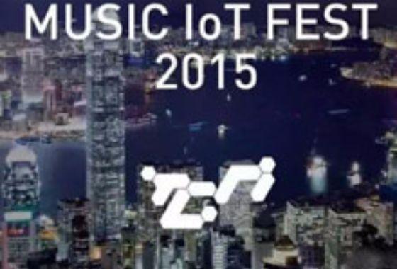 音乐科技趴:硬蛋携手香港启迪科技园打造多元素音乐潮流盛宴-硬蛋网