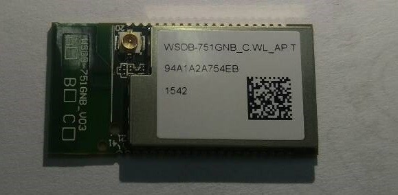 WSDB-751GNB