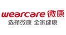 wearcare微康
