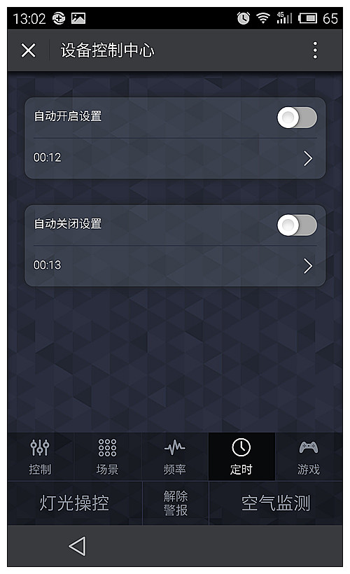 S51123-130240_副本.jpg