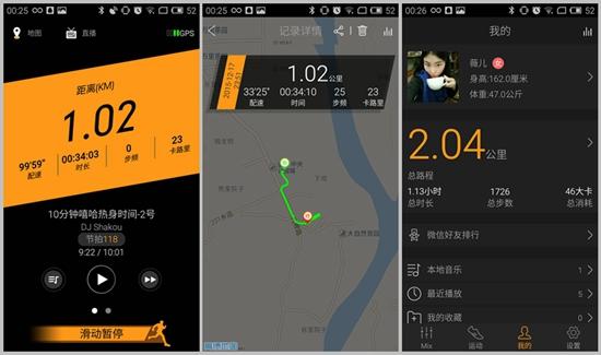 36 GPS定位.jpg