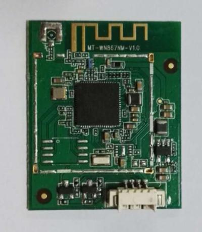 ZH8001M