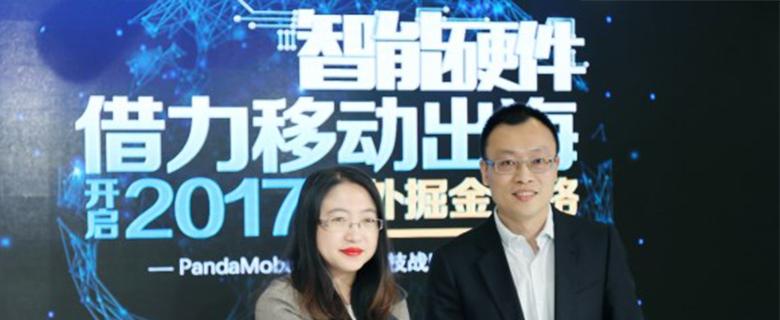 PandaMobo牵手硬蛋科技布局智能硬件出海市场
