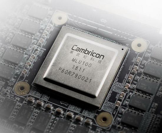 中国首款云端智能芯片发布:16nm工艺