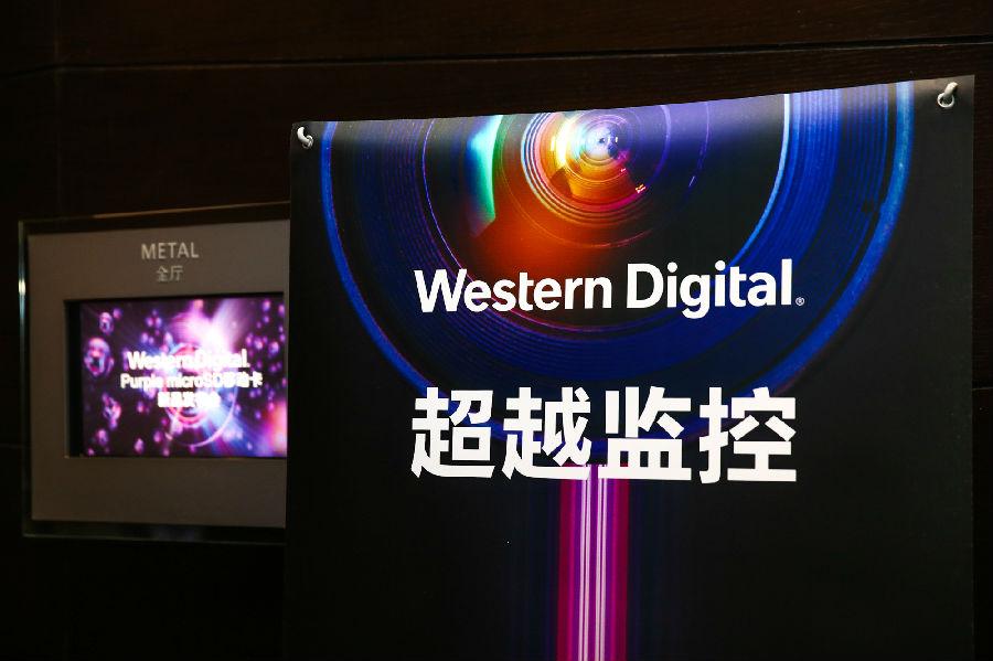 西部数据推出Purple