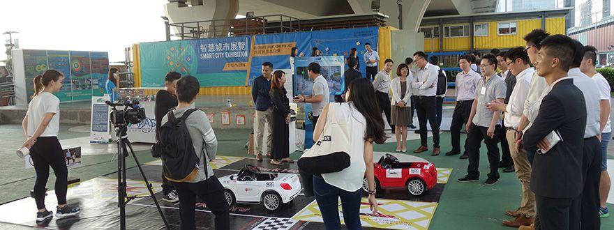 硬蛋獲邀參與起動九龍東智慧城市展覽