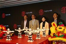 硬蛋香港體驗館開幕 推動本地IoT創新創業發展
