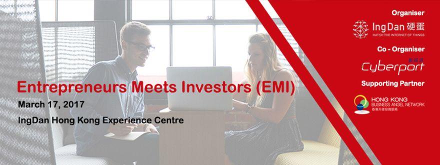 硬蛋首度舉辦創業投資配對計劃 (EMI)